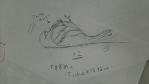 脳震盪スズメ(画)